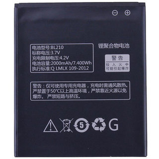 Lenovo A606 Battery 2000 mAh