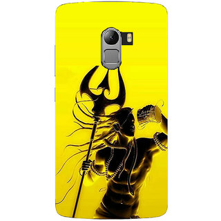 Saai Creations Multicolor Graffiti  Illustrations Lenovo Vibe K4 Note Plastic Back Cover SCK4110