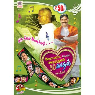 Ilaiyaraja Isaiyil Vairamuthuvin 50 Kadhal Paadalkal - GoldenCinema - Kavingargal Hits