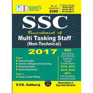 SSC Multi Tasking Staff (Non Technical) Exam Books