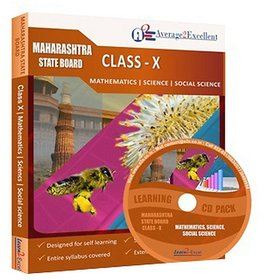 Maharashtra Board Class 10 Combo Pack [Maths, Science,