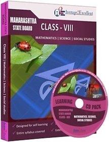 Maharashtra Board Class 8 Combo Pack [Maths, Science, S