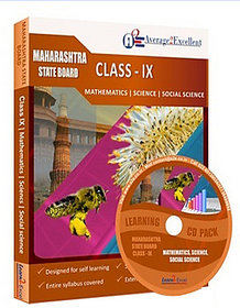 Maharashtra Board Class 9 Combo Pack [Maths, Science, S