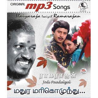Ilayaraja Isaiyil Ramarajan Jodi paadalkal - GoldenCinema - Ilaiyaraja Hits