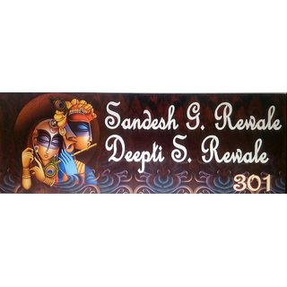 Glow Radha Krisha Name Plate