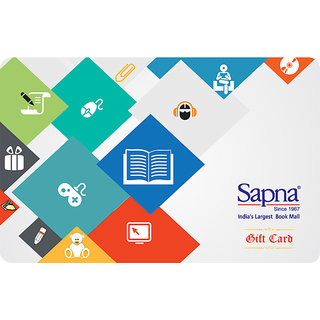 Sapna Book House Gift Card