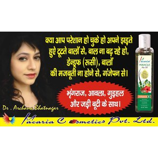 Dandruff Control Hair Oil