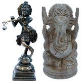 Brass Lord Krishna Idol N Get Ganesha Idol