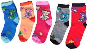 Pari  Prince Set of 5 Kids Cotton Socks