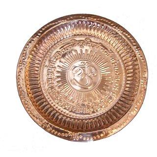 Haridwar Astro Copper Pooja Thali