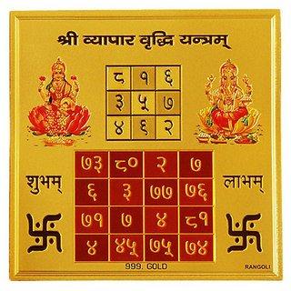 Haridwar Astro Vyapar Vridhi Yantram