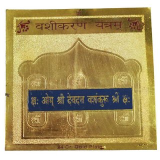 Haridwar Astro Vashikaran Yantra 4x4  inch
