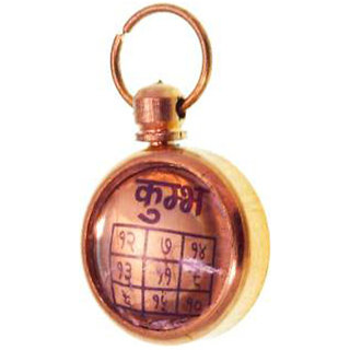 Haridwar Astro Kumbh or Aquarius Rashi Yantra Locket