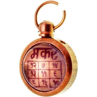 Haridwar Astro Makar or Capricorn Rashi Locket