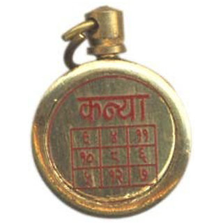 Haridwar Astro Kanya or Virgo Rashi Yantra Locket