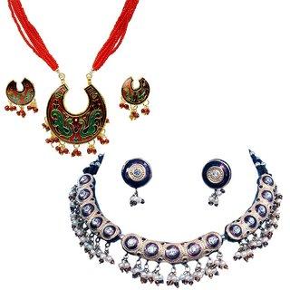 Brass Necklace Set & Lacquer Necklace