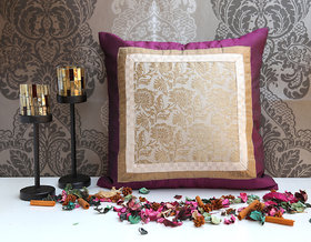 ANS Purple cushion with offwhite and gold jacquard sq patch