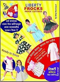 Liberty Frocks Paper Cuttings ( English  Marathi in single Book ) Paperback Jan 01, 2014 Dilip Karampuri