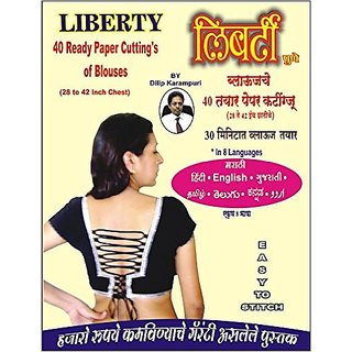 Liberty 40 Ready Paper Cutting's of Blouses (8 Languages in single Book) Paperback Jan 01, 2011 Dilip Karampuri