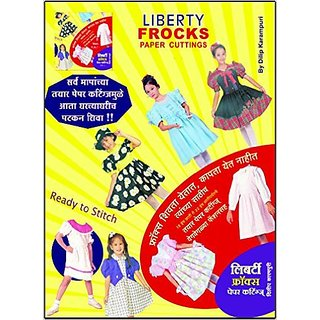 Liberty Frocks Paper Cuttings ( English  Marathi in single Book ) Paperback Jan 01, 2014 Dilip Karampuri