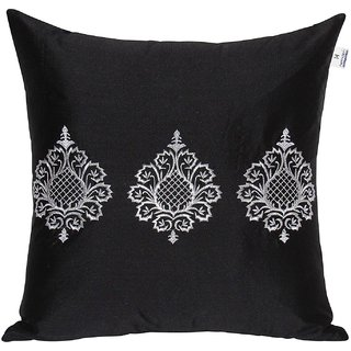 Single Polyester Cushion Covers