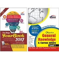 General Knowledge/ Awareness Package for Competitive Exams - SSC/ Railways/ Banking/ Defence/ NDA/ CLAT