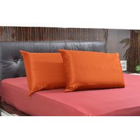 Super Soft Solid Brick Red King 2PC Pillow Covers Egyptian Cotton