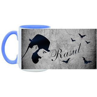 Rasul_ Hot Ceramic Coffee Mug : By Kyra
