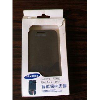 Original Samsung Galaxy Grand Quattro I8552 Battery Flip Flap Cover Carry Case