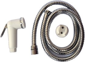 SSS-Health Faucet Complete Set(PVC Gun  Hook, SS Flexible Chain(1.25Meter))