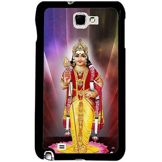 Fuson Multi Designer Phone Back Cover Samsung Galaxy S5 (Lord Murugan And His Spear)