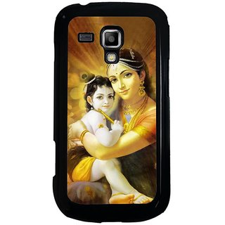 Fuson Golden Designer Phone Back Cover Samsung Galaxy S Duos S7562 (Lord Krishna With Yashodha)