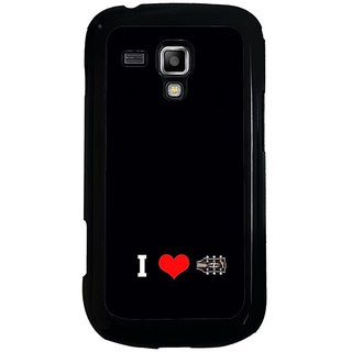 Fuson White Designer Phone Back Cover Samsung Galaxy S Duos S7562 (Love The Strings)