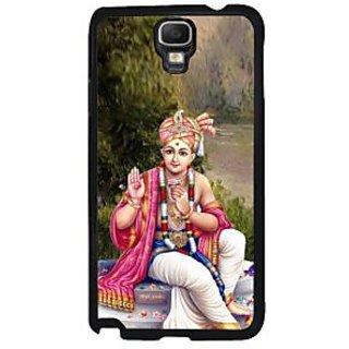 Fuson Multicolor Designer Phone Back Case Cover Samsung Galaxy Note 3 Neo (Ghanshyam Maharaj)