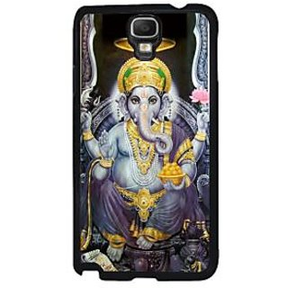 Fuson Multicolor Designer Phone Back Case Cover Samsung Galaxy Note 3 Neo (Grand Looking Lord Ganesha)