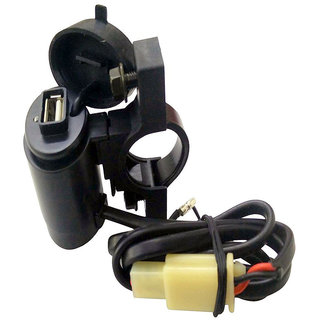 Capeshoppers Waterproof Bike USB Mobile Charger For All Bikes