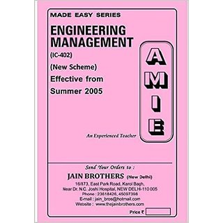 AMIE- Section - (B) Engineering Management ( IC-402) Management OF Systems Solved and Unsolved Paper