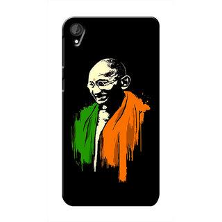 HACHI Indian Flag Mobile Cover For HTC Desire 820 :: HTC Desire 820 Plus :: HTC Desire 820s
