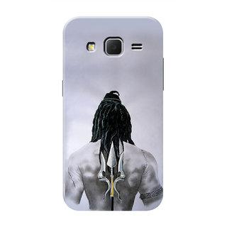 HACHI Lord Shiva Mobile Cover For Samsung Galaxy Core Prime