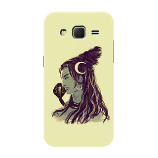 HACHI Lord Shiva Mobile Cover For Samsung Galaxy Core Prime