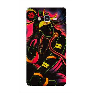 HACHI Lord Shiva Mobile Cover For Samsung Galaxy Grand Prime