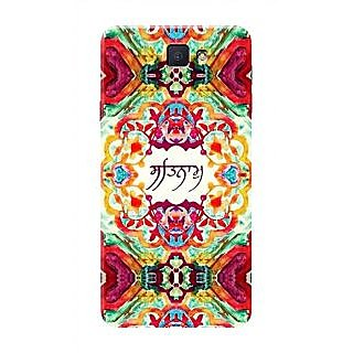 HACHI Punjabi Mobile Cover For Samsung Galaxy On7 (2016)