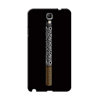 HACHI No Smoking Mobile Cover For Samsung Galaxy Note 3 Neo