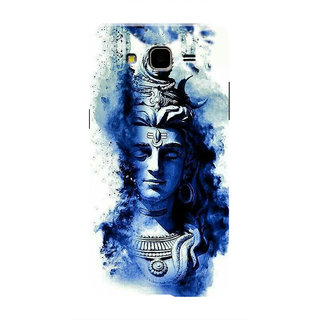 HACHI Lord Shiva Mobile Cover For Samsung Galaxy On7