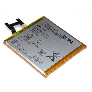 Original Li Ion Polymer Battery for Sony Xperia Z L36h