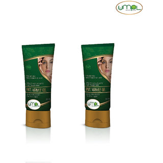 Anti Wrinkle Gel Set Of Two