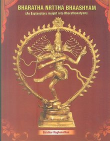 Book Release BHARATHA NRTTHA BHAASHYAM  Bharathanatyam and the worldwide web