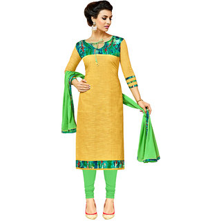 08a63e8d66 Sareemall Yellow Cotton Printed Salwar Suit Dress Material (Unstitched)