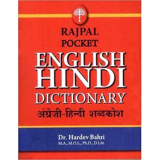 Rajpal Pocket English Hindi Dictionary Paperback  Jan 2013