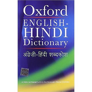 English-Hindi Dictionary Hardcover  1 Jun 2003